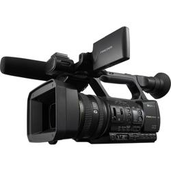 Sony NXCAM HD Camera